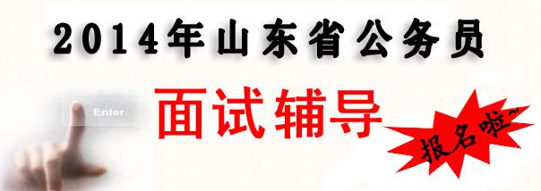 2012滨州医学院公开招聘工作人员简章